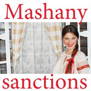 Sanctions деревня2
